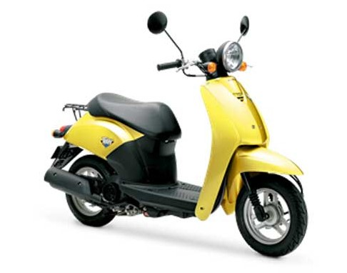 honda yellow today 50