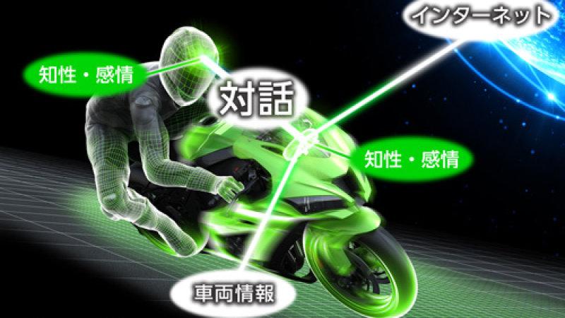 Kawasaki talking motorcycle