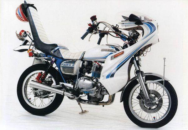 bosozoku-motorcycle-1