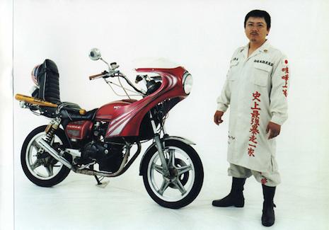 bosozoku-motorcycle-54