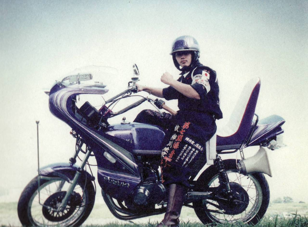 bosozoku-motorcycle-57