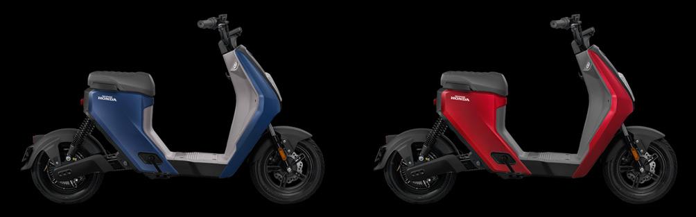 Honda U-BE color