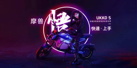 Elektrikli motosiklet üreticisi TROMOX, 96 km menzilli motosiklet piyasaya sürdü